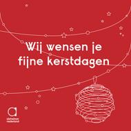 Online kerstkaart Alzheimer Nederland 2015